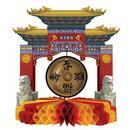 Custom Asian Gong Centerpiece, 9