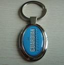 Custom Metal Keychain, 2
