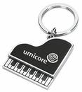 Custom Metal Piano Shape Key Chain