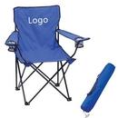 Custom Nylon Folding Chair With Carrying Bag, 19 5/8