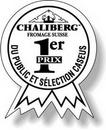 Custom White Gloss Flexo Printed Stock Medallion Roll Label (1.32