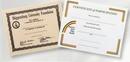 Custom Certificate, 8 1/2