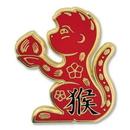 Custom Chinese Zodiac Pin - Year of the Monkey, 1