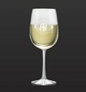 Custom Tall Wine Glass