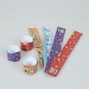 Custom Full Color PVC Reflective Slap Wristband, 8 5/8