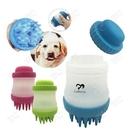 Custom Pet Shampoo Brush, 4.5625