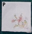 Ladies Embroidery Handkerchief