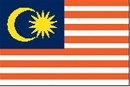 Custom Nylon Malaysia Indoor/Outdoor Flag (2'x3')