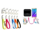 Custom USB Charger Cable Cord w/ keychain, 7 4/5