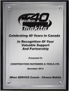 Custom Alumo Tech Silver Rectangle Plaque (9