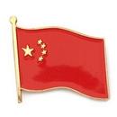 Custom China Flag Pin, 3/4