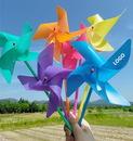 Custom Toy Windmill, 8