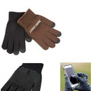Custom Soft brushed touchscreen texting gloves, 8 1/2