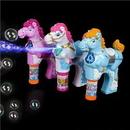 Custom 7.5'' Light & Sound Horse Bubble Blaster