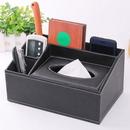 Custom Multifunctional PU Leather Desktop Storage Box, 10.3