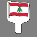 Custom Hand Held Fan W/ Full Color Flag of Lebanon, 7 1/2