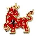 Custom Chinese Zodiac Pin - Year of the Ox, 1