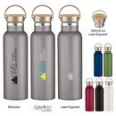 Custom 21 Oz. Liberty Stainless Steel Bottle With Wood Lid, 9 3/4