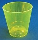 Custom Disposable Shot Glass (2 Oz.)