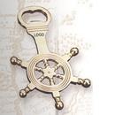 Custom Brass Ship Wheel Bottle Opener, 5.5