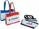 Custom Polyester Travel Tote Bag (16