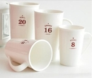 Custom 12 Oz. Ceramic Mug/ Cup - Matte Surface Design, 5
