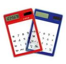 Custom Solar Calculator, 4 3/4
