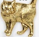 Custom Cat w/ Tail Straight Up Stock Cast Pin