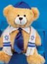 Custom Tallis Prayer Shawl For Stuffed Animal