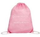 Custom Great Promotional Drawstring Bag