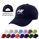 Custom 6 Panel Lightweight Constructed Cotton Twill Baseball Cap, 22.8