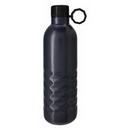 Custom 17 Oz. Arlington Hammered Stainless Steel Bottle, 9 1/2