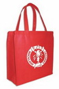 Custom Value Tote Bag (13