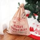 Custom Christmas Gifts Bag Sack, 26.3