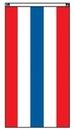 Blank 3'x5' Red/ White/ Blue Striped Flat Fan