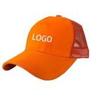 Custom Half Mesh Baseball Cap for Women, 11