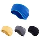 Custom Fan sport Unisex Headband, 23 5/8