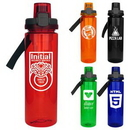 Custom Locking Lid 24 oz. Colorful Bottle with Chiller, 2.75