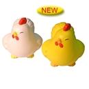 Custom Happy Chicken Stress Reliever