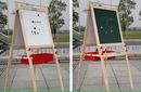 Custom Wooden Drawing Board, 22 4/5