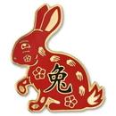 Custom Chinese Zodiac Pin - Year of the Rabbit, 7/8
