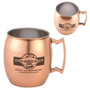 Custom Copper Color Plated Stainless Steel Moscow Mule Style Mug-Barrel Shape