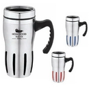 Custom DW1155 Stainless Steel 16 oz. Double Wall Rib-Grip Travel Mug, 5-3/10 W x 7-1/5 H