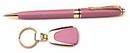 Custom 3618-LIGHT-PINK - Impella Ballpoint Pen and Keychain Set