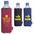 Koozie Custom 45069 Basic Collapsible Bottle Kooler, Polyester with Foam Backing
