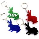 Custom Rabbit Shape Bottle Opener Key Chain, 2