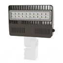 Sunlite 85322-SU LFX/STL/75W/MV/50K LED Outdoor Street Light, 50K - Super White, 9515 Lumen, 75 Watt, Bronze Finish