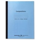 Roaring Spring Tapebound Composition Notebook, 48 Sheet - Wide Ruled - 8