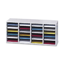 Safco 24 Compartment Adjustable Shelves Literature Organizer, 16.4