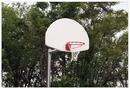 SportsPlay 541-656 Adjustable Backstop
